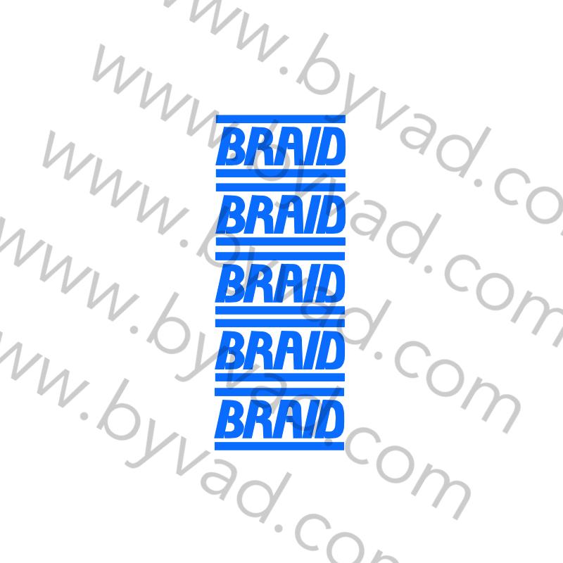 Stickers de jante BRAID