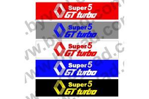 Cache plaque immatriculation Renault Super 5 GT Turbo