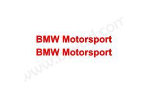 Kit de 2 Stickers BMW Motorsport  15 cm