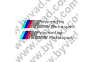 Kit de 2 Stickers Powered by bmw
