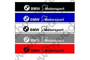 Bandeau pare soleil BMW Nurburgring
