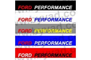 Bandeau pare soleil Ford Performance 02