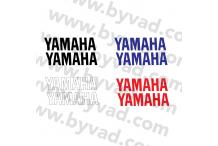 LETTRAGE CACHE LATTERAL Yamaha DTMX 125 Enduro 1986 à 1990